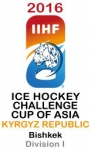 Challenge Cup of Asia Division 1 logo