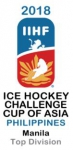 Challenge Cup of Asia logo