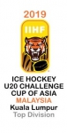 U20 Challenge Cup of Asia logo