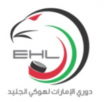 Emirates Hockey League logo