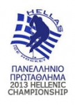 Greek League logo