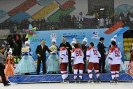 Russia Wins FISU Over Kazakhstan