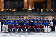 The journey of hockey in Philippines