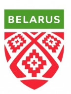 Awards assigned in Belarus