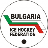 Bulgaria wins promotion to Division IIB