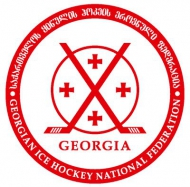Hockey in Georgia runs up