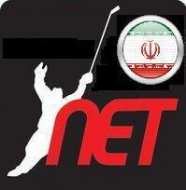 Warning to the world: Iran hockey is coming