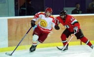 Kyrgyzstan wins the Asian Winter Games Premier Division 2011