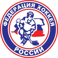 Russia U20 wins 4-nation tournament in Podolsk