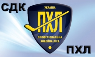 Ukraine get in second professional season